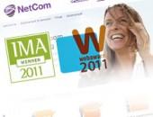NetCom premieres
